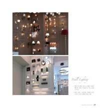 jsoftworks 2019年灯饰灯具设计素材目录-2338924_灯饰设计杂志