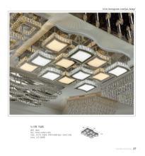 jsoftworks 2019年灯饰灯具设计素材目录-2338930_灯饰设计杂志
