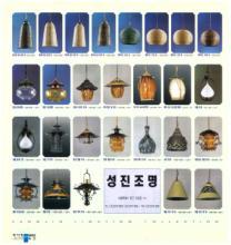 jsoftworks 2019年灯饰灯具设计素材目录-2340053_灯饰设计杂志