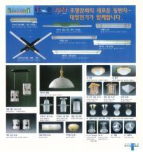 jsoftworks 2019年灯饰灯具设计素材目录-2340063_灯饰设计杂志