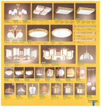 jsoftworks 2019年灯饰灯具设计素材目录-2340065_灯饰设计杂志