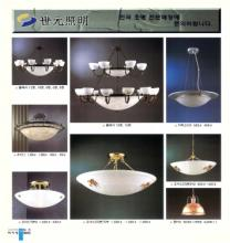 jsoftworks 2019年灯饰灯具设计素材目录-2340170_灯饰设计杂志
