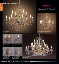 jsoftworks 2019年灯饰灯具设计素材目录-2369011_灯饰设计杂志