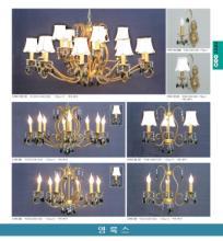 jsoftworks 2019年灯饰灯具设计素材目录-2369021_灯饰设计杂志