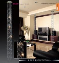 jsoftworks 2019年灯饰灯具设计素材目录-2369022_灯饰设计杂志