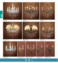 jsoftworks 2019年灯饰灯具设计素材目录-2369023_灯饰设计杂志