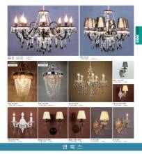 jsoftworks 2019年灯饰灯具设计素材目录-2369024_灯饰设计杂志