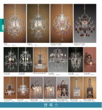 jsoftworks 2019年灯饰灯具设计素材目录-2369025_灯饰设计杂志
