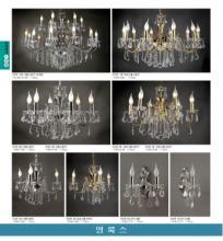 jsoftworks 2019年灯饰灯具设计素材目录-2369027_灯饰设计杂志