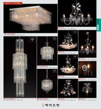 jsoftworks 2019年灯饰灯具设计素材目录-2369435_灯饰设计杂志