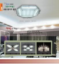 jsoftworks 2019年灯饰灯具设计素材目录-2372065_灯饰设计杂志