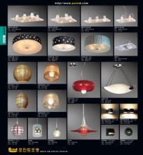 jsoftworks 2019年灯饰灯具设计素材目录-2372066_灯饰设计杂志