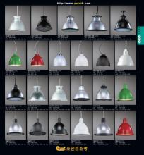 jsoftworks 2019年灯饰灯具设计素材目录-2372071_灯饰设计杂志