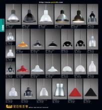 jsoftworks 2019年灯饰灯具设计素材目录-2372072_灯饰设计杂志