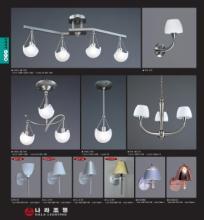 jsoftworks 2019年灯饰灯具设计素材目录-2372074_灯饰设计杂志