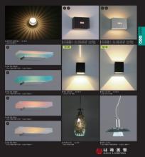 jsoftworks 2019年灯饰灯具设计素材目录-2372075_灯饰设计杂志