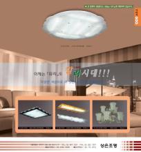 jsoftworks 2019年灯饰灯具设计素材目录-2372076_灯饰设计杂志