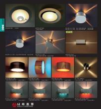 jsoftworks 2019年灯饰灯具设计素材目录-2372077_灯饰设计杂志