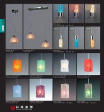 jsoftworks 2019年灯饰灯具设计素材目录-2372079_灯饰设计杂志