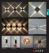jsoftworks 2019年灯饰灯具设计素材目录-2372078_灯饰设计杂志