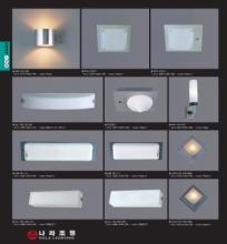 jsoftworks 2019年灯饰灯具设计素材目录-2372081_灯饰设计杂志