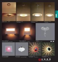 jsoftworks 2019年灯饰灯具设计素材目录-2372080_灯饰设计杂志
