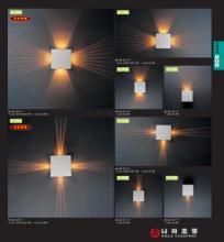 jsoftworks 2019年灯饰灯具设计素材目录-2372082_灯饰设计杂志