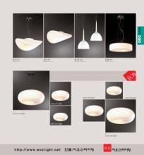jsoftworks 2019年灯饰灯具设计素材目录-2372182_灯饰设计杂志