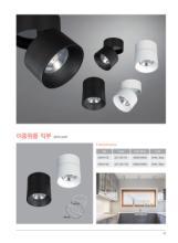 jsoftworks 2019年欧美室内LED灯及射灯设计-2416138_灯饰设计杂志