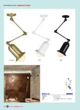 jsoftworks 2019年欧美室内LED灯及射灯等灯-2420326_灯饰设计杂志
