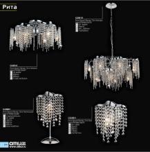 Citilux-2475440_灯饰设计杂志