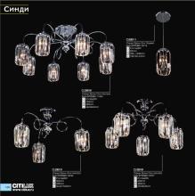Citilux-2475439_灯饰设计杂志
