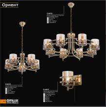 Citilux-2475441_灯饰设计杂志
