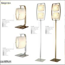 Citilux-2475444_灯饰设计杂志