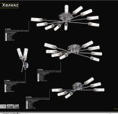Citilux-2475447_灯饰设计杂志