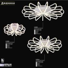 Citilux-2475450_灯饰设计杂志