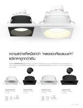 2020年lamptitude灯灯饰目录-2554734_灯饰设计杂志