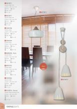 Nave 2020年欧美室内灯饰灯具PDF格式整本电-2729185_灯饰设计杂志