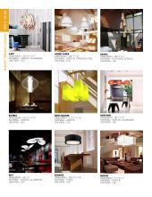 Budget 2020年欧美室内现代创意吊灯设计画-2731372_灯饰设计杂志