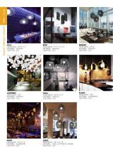 Budget 2020年欧美室内现代创意吊灯设计画-2731399_灯饰设计杂志