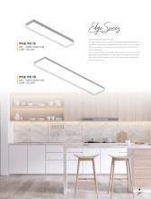 jsoftworks 2020年灯饰灯具设计素材目录-2736487_灯饰设计杂志