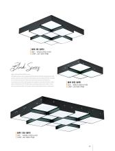 jsoftworks 2020年灯饰灯具设计素材目录-2736493_灯饰设计杂志
