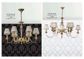 jago 2020年欧美知名室内轻奢水晶蜡烛吊灯-2740138_灯饰设计杂志