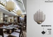 moood 2020年欧美室内LED灯饰灯具设计目录-2732557_灯饰设计杂志