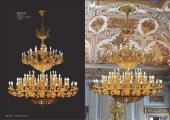 jago 2020年欧美知名室内轻奢水晶蜡烛吊灯-2734404_灯饰设计杂志
