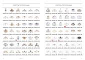 ARTELAMP 2021年国外灯具设计目录-2757958_灯饰设计杂志