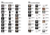 LUMINA 2020年欧美室内古典蜡烛吊灯设计目-2758321_灯饰设计杂志