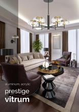 Altavola 2020年欧美室内简易灯饰及LED灯设-2761487_灯饰设计杂志