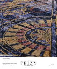 Lighting Decor 2020年灯饰灯具及室内家具-2559274_灯饰设计杂志