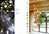 concept 2020年欧美室内现代创意灯饰灯具设-2587030_灯饰设计杂志